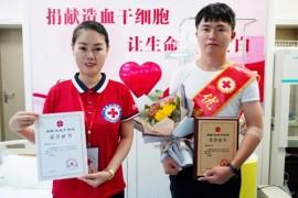 大爱无疆!弋阳小伙长沙捐献造血干细胞救人!