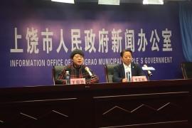 2020浙皖闽赣国家生态旅游协作区推进会将于11月底在饶举行