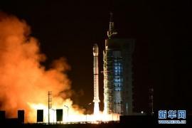 我国成功发射遥感三十三号卫星