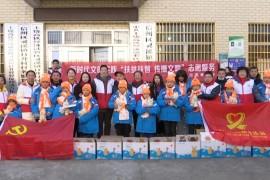 【創文進行時】志愿服務進鄉村 弘揚社會主義核心價值觀