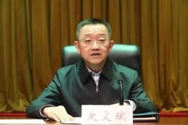 史文斌任上饒市委委員、常委、書記