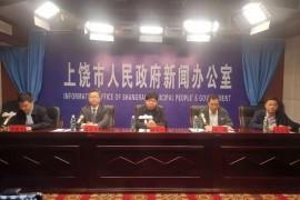 中国铁人三项联赛暨全国冠军杯赛4月10日至11日在德兴市开赛