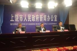 """江西省第40届""""爱鸟周""""宣传活动 将于4月1日在婺源县启动"""
