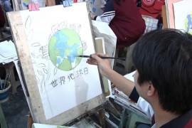 上饶开展世界地球日宣传活动