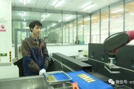德兴:聚力有色金属产业提质增效