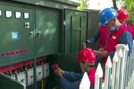 余干:开展学校电力检查 确保开学用电安全