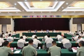 上饶市党管武装工作会议召开 史文斌主持并讲话 陈云出席