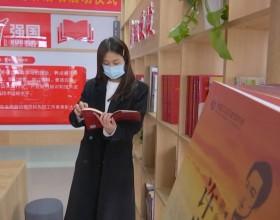 """【创文进行时】""""职工书屋"""" 畅享阅读"""
