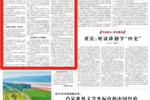 """""""代理妈妈""""最后的党费 ——追记玉山县退休教师钟文花"""