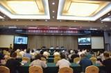 市委教育工作領導小組專題(擴大)視頻會議強調了這些重點工作