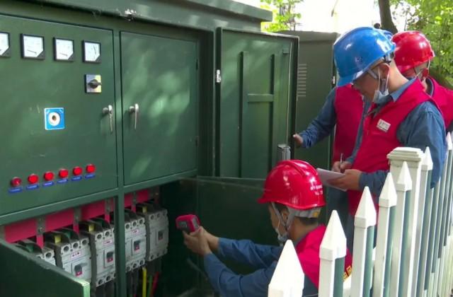 余干:開展學校電力檢查 確保開學用電安全