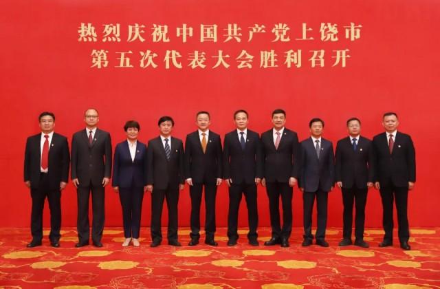 中共上饶市委五届一次全体会议举行